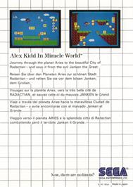 Box back cover for Alex Kidd in Miracle World on the Sega Master System.