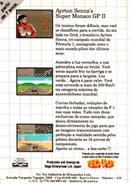 Box back cover for Ayrton Senna's Super Monaco GP 2 on the Sega Master System.