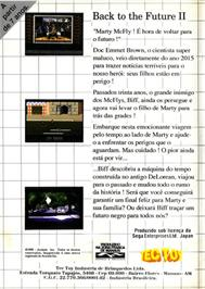 Box back cover for Back to the Future 2 on the Sega Master System.