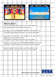 Box back cover for Black Belt on the Sega Master System.
