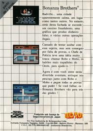 Box back cover for Bonanza Bros. on the Sega Master System.