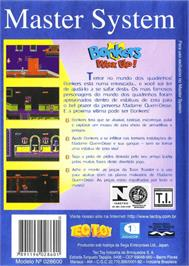 Box back cover for Bonkers: Wax Up on the Sega Master System.
