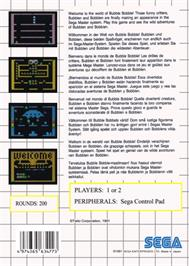 Box back cover for Bubble Bobble on the Sega Master System.