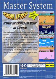 Box back cover for Choplifter on the Sega Master System.