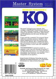 Box back cover for George Foreman's KO Boxing on the Sega Master System.