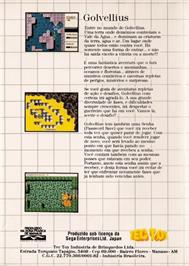 Box back cover for Golvellius: Valley of Doom on the Sega Master System.