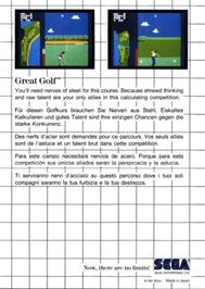 Box back cover for Great Golf on the Sega Master System.