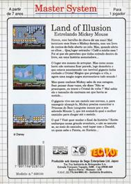 Box back cover for Land of Illusion starring Mickey Mouse on the Sega Master System.