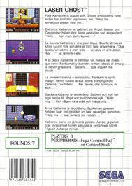 Box back cover for Laser Ghost on the Sega Master System.