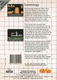 Box back cover for Lemmings on the Sega Master System.