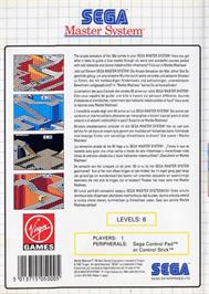 Box back cover for Marble Madness on the Sega Master System.