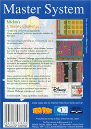 Box back cover for Mickey's Ultimate Challenge on the Sega Master System.
