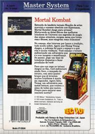 Box back cover for Mortal Kombat on the Sega Master System.