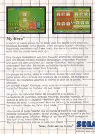 Box back cover for My Hero on the Sega Master System.
