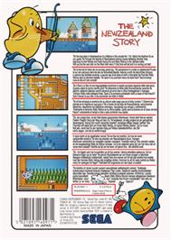 Box back cover for New Zealand Story on the Sega Master System.