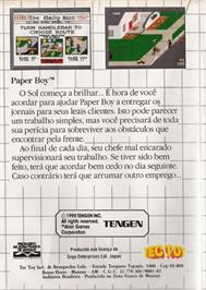 Box back cover for Paperboy on the Sega Master System.