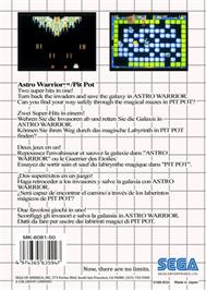 Box back cover for Pit Pot & Astro Warrior: The Combo Cartridge on the Sega Master System.