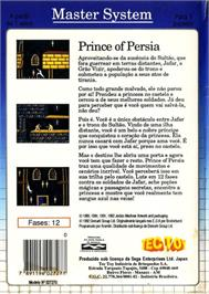 Box back cover for Prince of Persia on the Sega Master System.