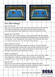 Box back cover for Pro Wrestling on the Sega Master System.