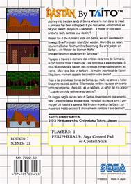 Box back cover for Rastan on the Sega Master System.