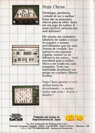 Box back cover for Sega Chess on the Sega Master System.