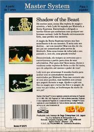 Box back cover for Shadow of the Beast on the Sega Master System.
