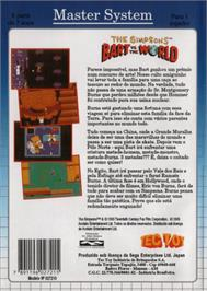 Box back cover for Simpsons: Bart vs. the World on the Sega Master System.