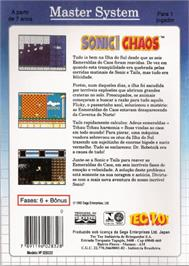Box back cover for Sonic Chaos on the Sega Master System.