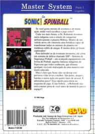 Box back cover for Sonic Spinball on the Sega Master System.