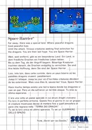 Box back cover for Space Harrier on the Sega Master System.