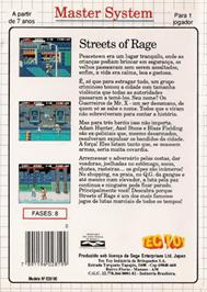 Box back cover for Streets of Rage on the Sega Master System.