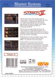 Box back cover for Streets of Rage 2 on the Sega Master System.