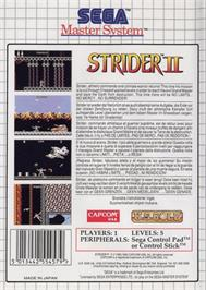 Box back cover for Strider 2 on the Sega Master System.