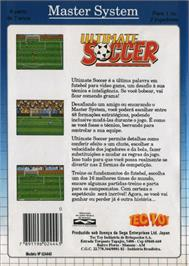 Box back cover for Ultimate Soccer on the Sega Master System.