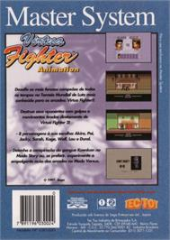 Box back cover for Virtua Fighter Animation on the Sega Master System.