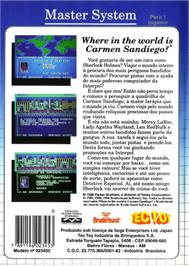 Box back cover for Where in the World is Carmen Sandiego on the Sega Master System.