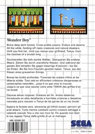 Box back cover for Wonder Boy on the Sega Master System.