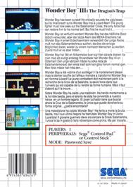 Box back cover for Wonder Boy III: The Dragon's Trap on the Sega Master System.