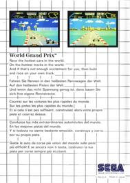 Box back cover for World Grand Prix on the Sega Master System.