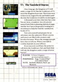 Box back cover for Ys - The Vanished Omens on the Sega Master System.