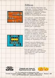 Box back cover for Zillion on the Sega Master System.
