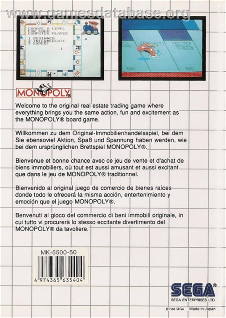 Monopoly Sega Master System Artwork Box Back