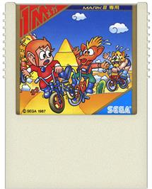 Cartridge artwork for Alex Kidd: BMX Trial on the Sega Master System.