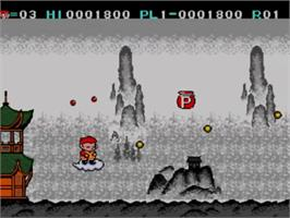 In game image of Cloud Master on the Sega Master System.