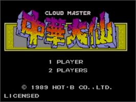 Title screen of Cloud Master on the Sega Master System.