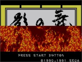 Title screen of Shadow Dancer on the Sega Master System.