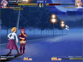In game image of Melty Blood Act Cadenza Ver.A on the Sega Naomi.
