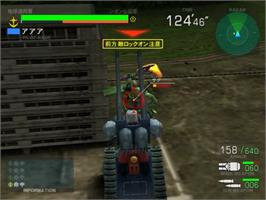 In game image of Mobile Suit Gundam: Federation VS Zeon on the Sega Naomi.