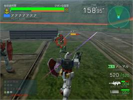In game image of Mobile Suit Gundam: Federation VS Zeon DX on the Sega Naomi.