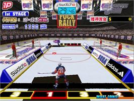 In game image of Sports Jam on the Sega Naomi.